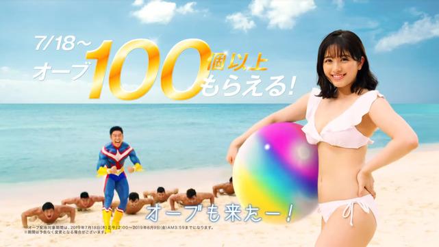 大和田南那 画像 104