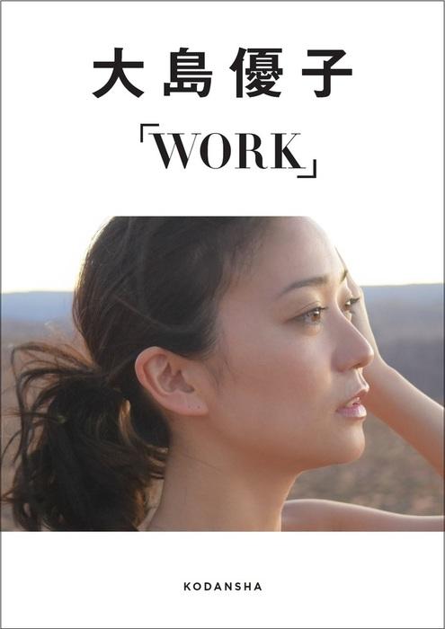 大島優子 画像 003
