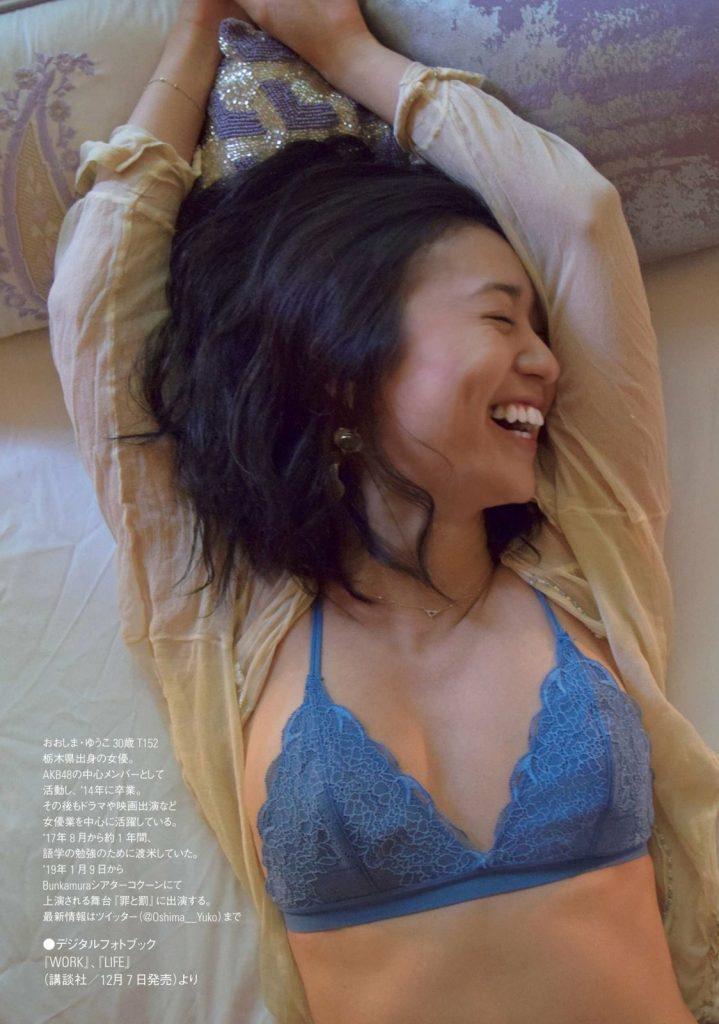 大島優子 画像 013