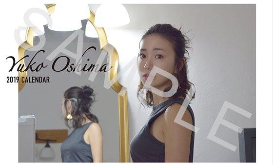 大島優子 画像 019