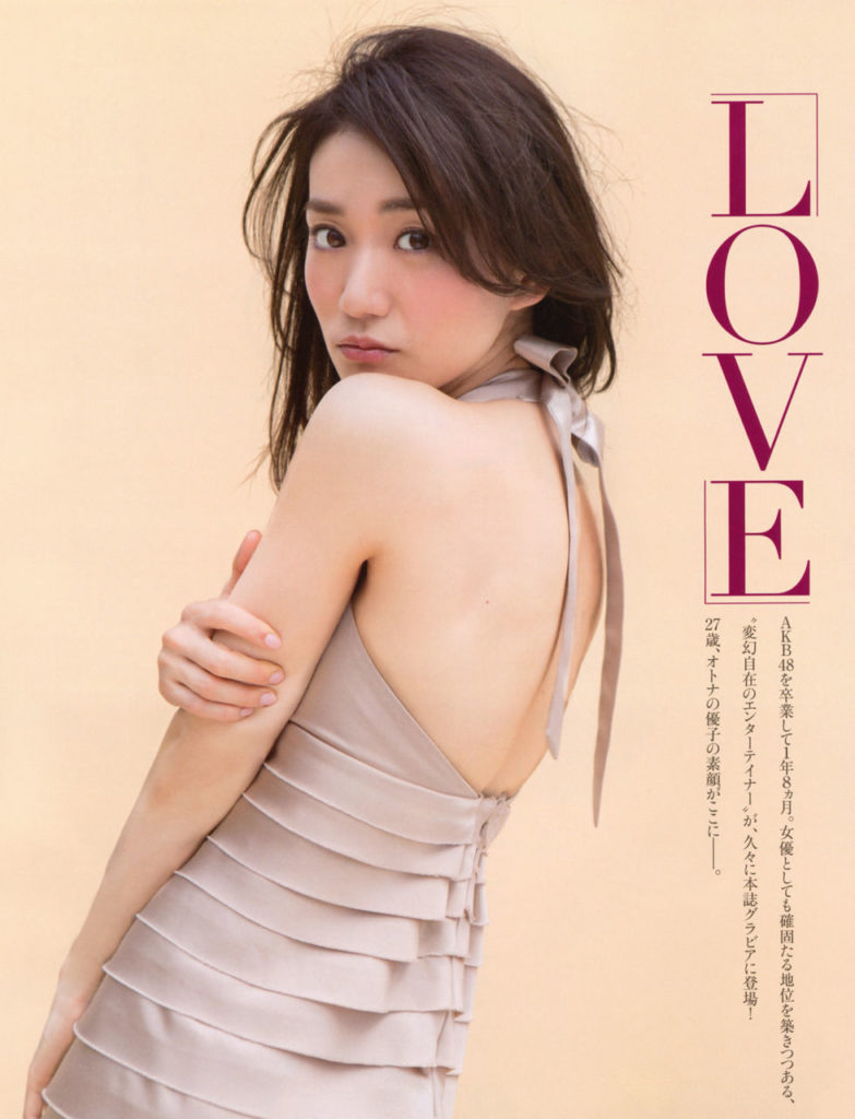 大島優子 画像 038