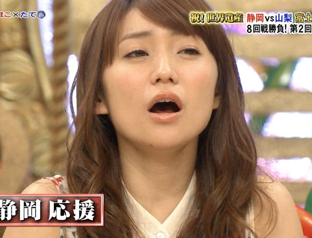大島優子 画像 103
