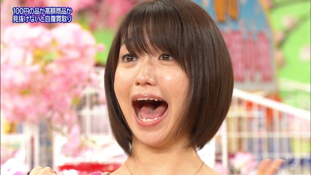 大島優子 画像 106