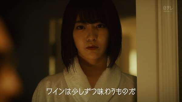 宮脇咲良 画像 104