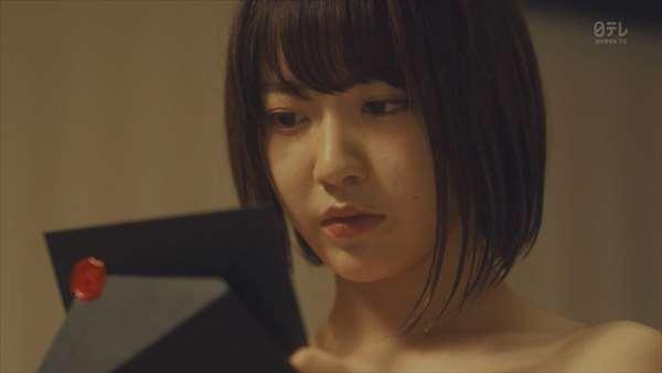 宮脇咲良 画像 111