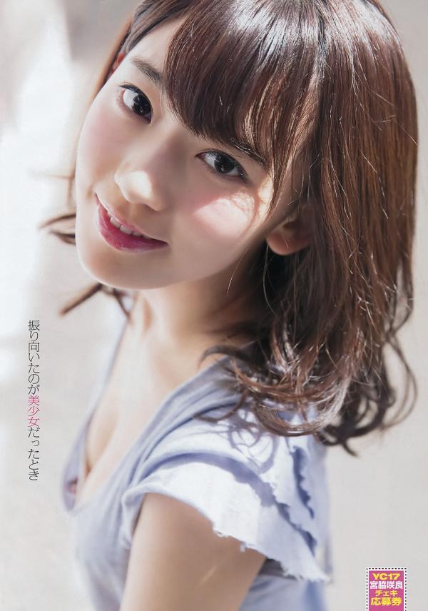 宮脇咲良 画像 069