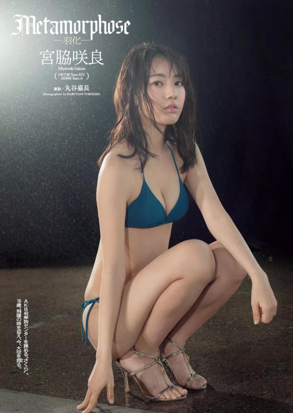宮脇咲良 画像 089