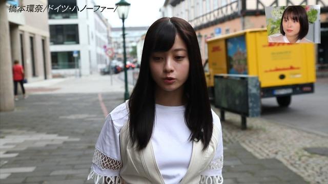 橋本環奈 画像 102