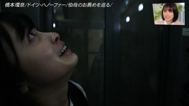 橋本環奈 画像 106