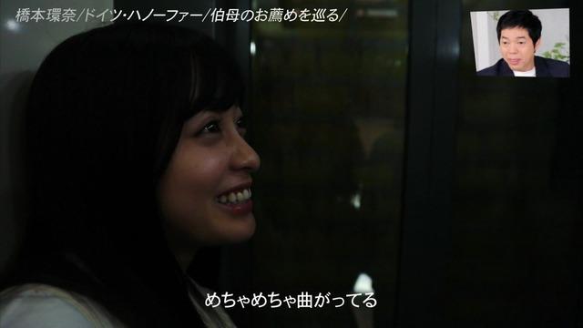 橋本環奈 画像 109