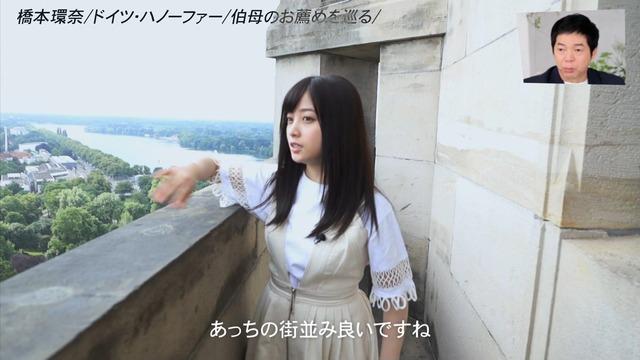 橋本環奈 画像 111