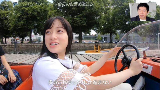 橋本環奈 画像 112