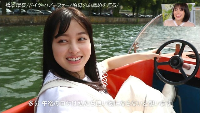 橋本環奈 画像 114