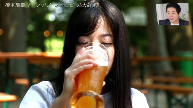 橋本環奈 画像 120