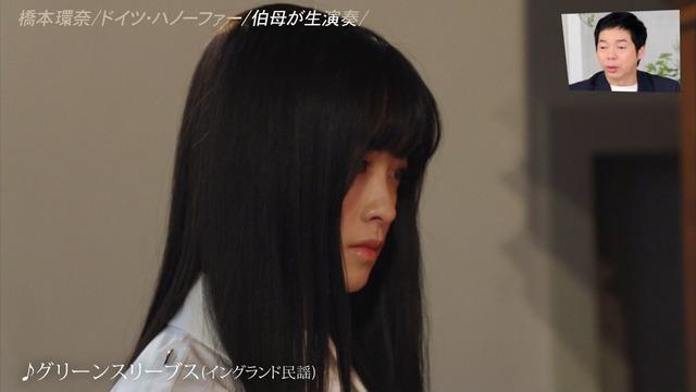 橋本環奈 画像 137