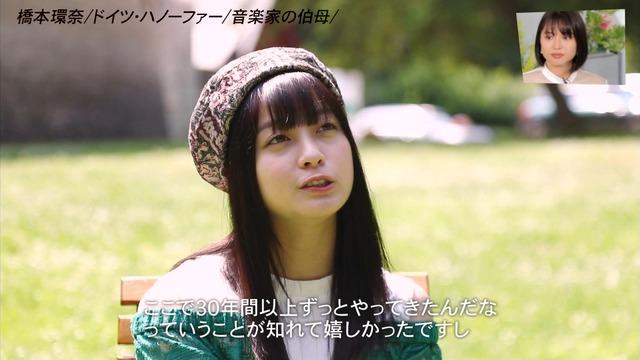 橋本環奈 画像 144