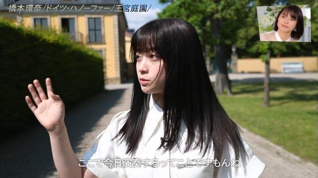 橋本環奈 画像 149