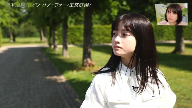 橋本環奈 画像 150
