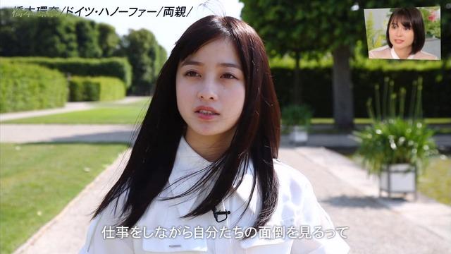 橋本環奈 画像 160