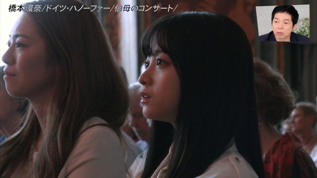 橋本環奈 画像 157