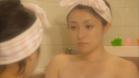 深田恭子 画像 089