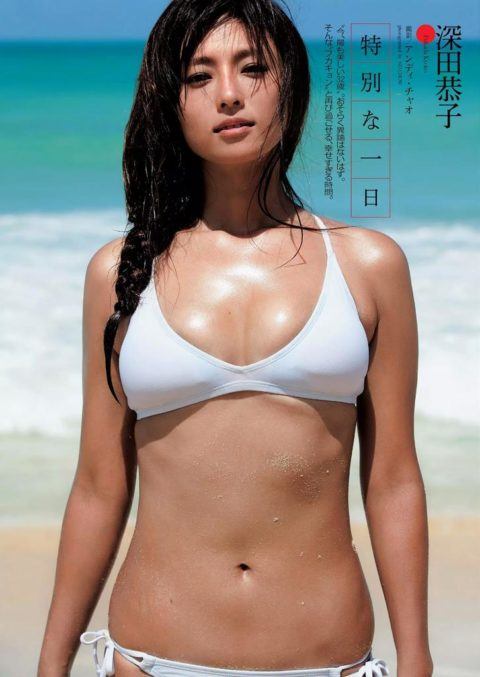 深田恭子 画像 103