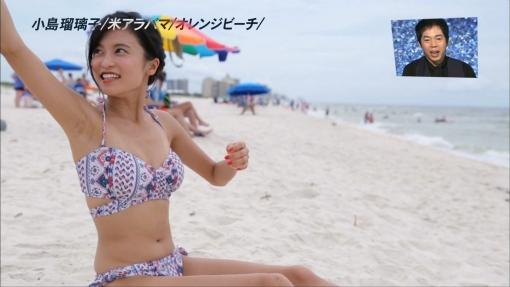 小島瑠璃子 画像 060