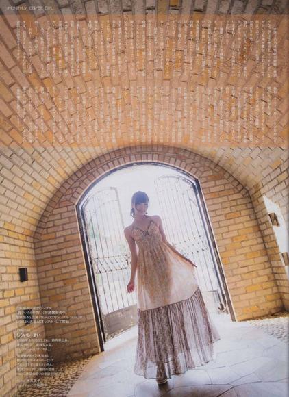 白石麻衣 画像 121