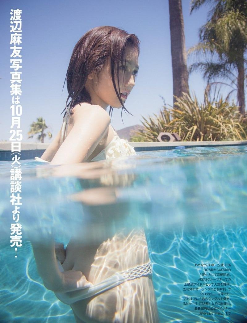 渡辺麻友 画像 002