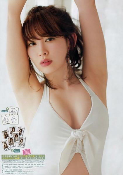 小嶋陽菜 画像 016