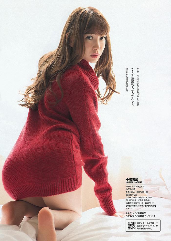 小嶋陽菜 画像 074