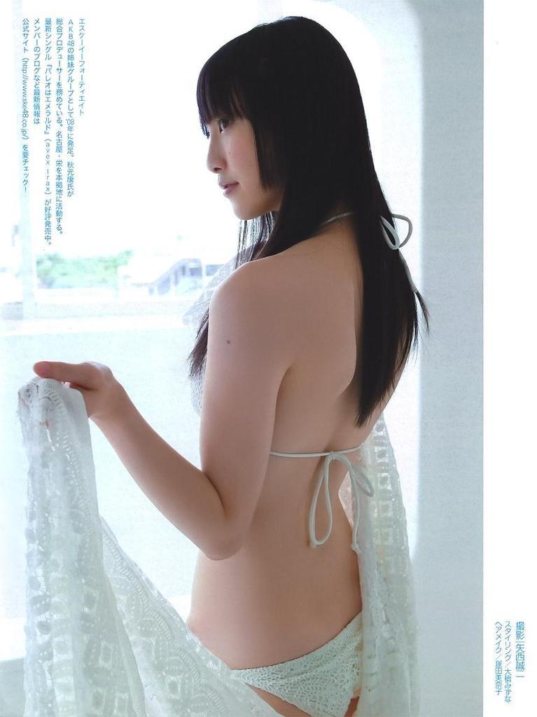 松井玲奈 画像 096