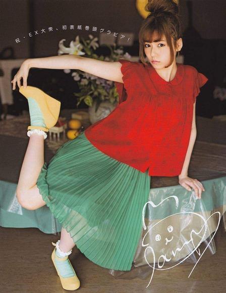 島崎遥香 画像 051