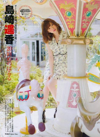 島崎遥香 画像 074