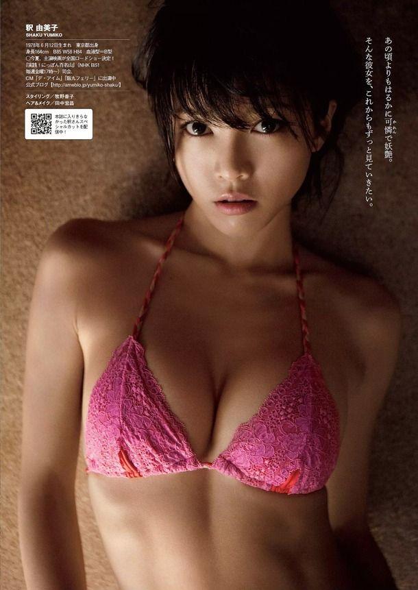 釈由美子 画像 016