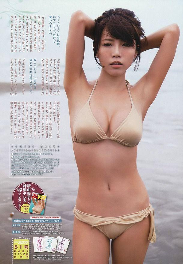 釈由美子 画像 023
