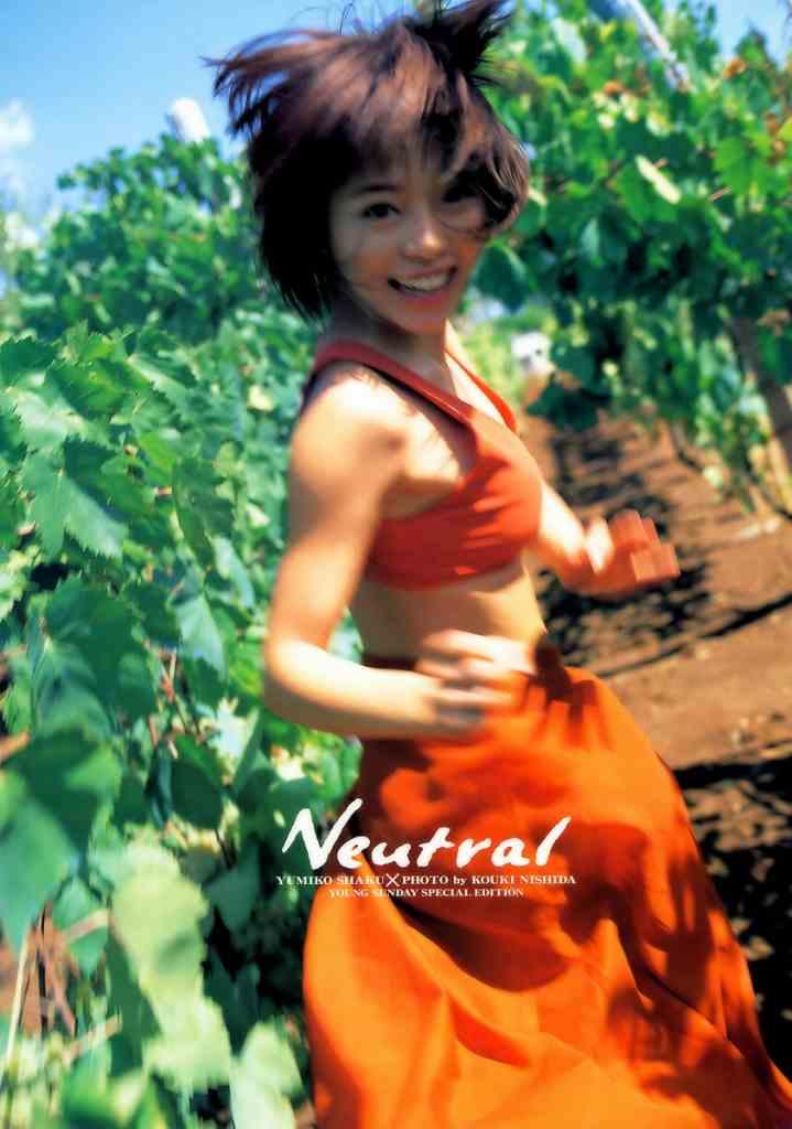 釈由美子 画像 049