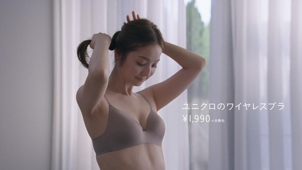 佐々木希 画像 105