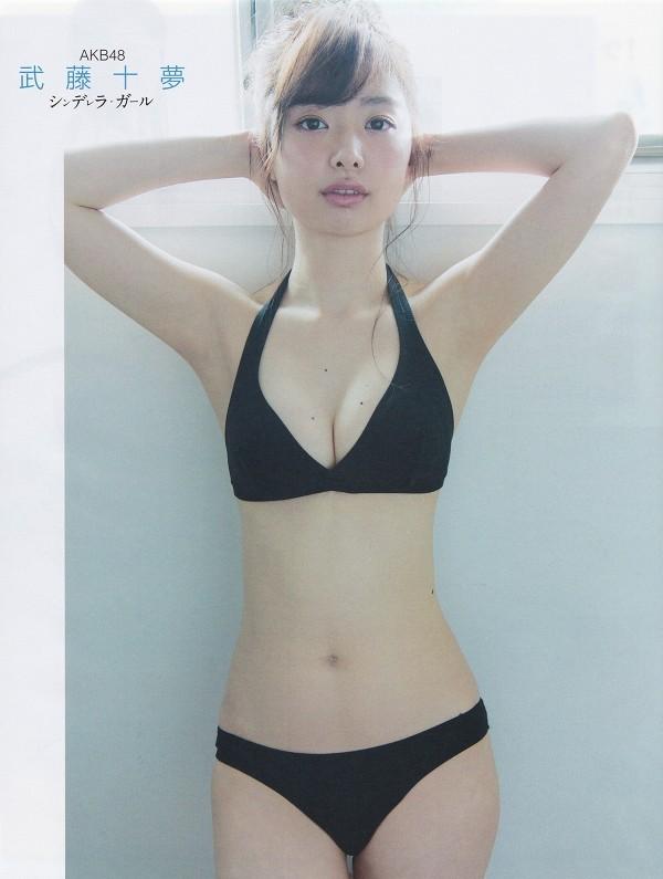 武藤十夢 画像 098
