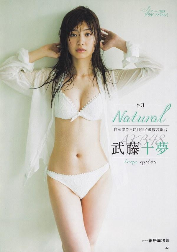 武藤十夢 画像 059