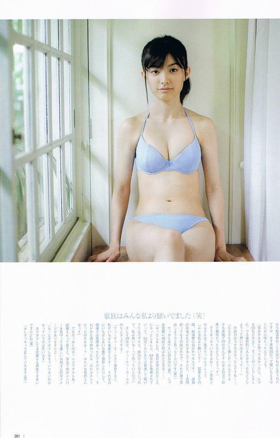 武藤十夢 画像 076