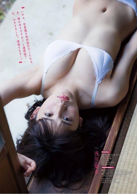 浅川梨奈 画像 120