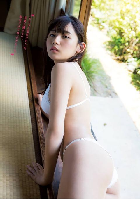 浅川梨奈 画像 127