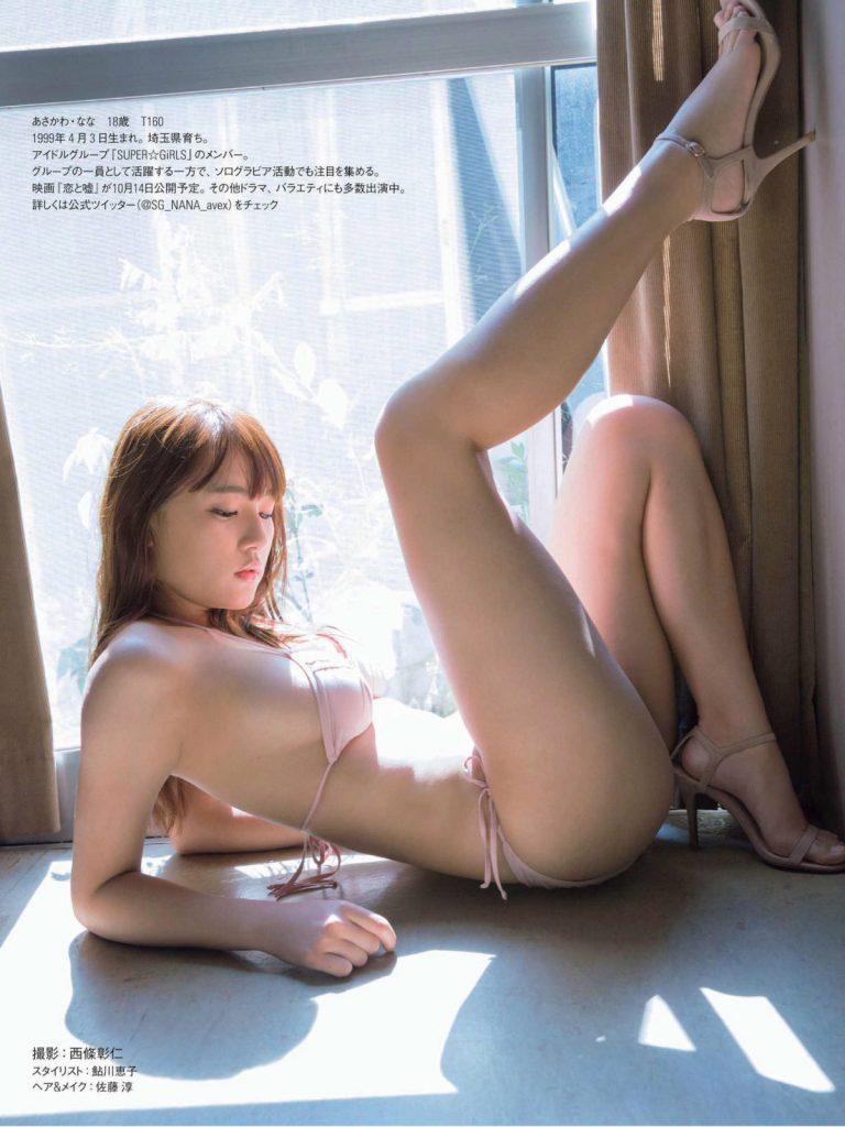 浅川梨奈 画像 175