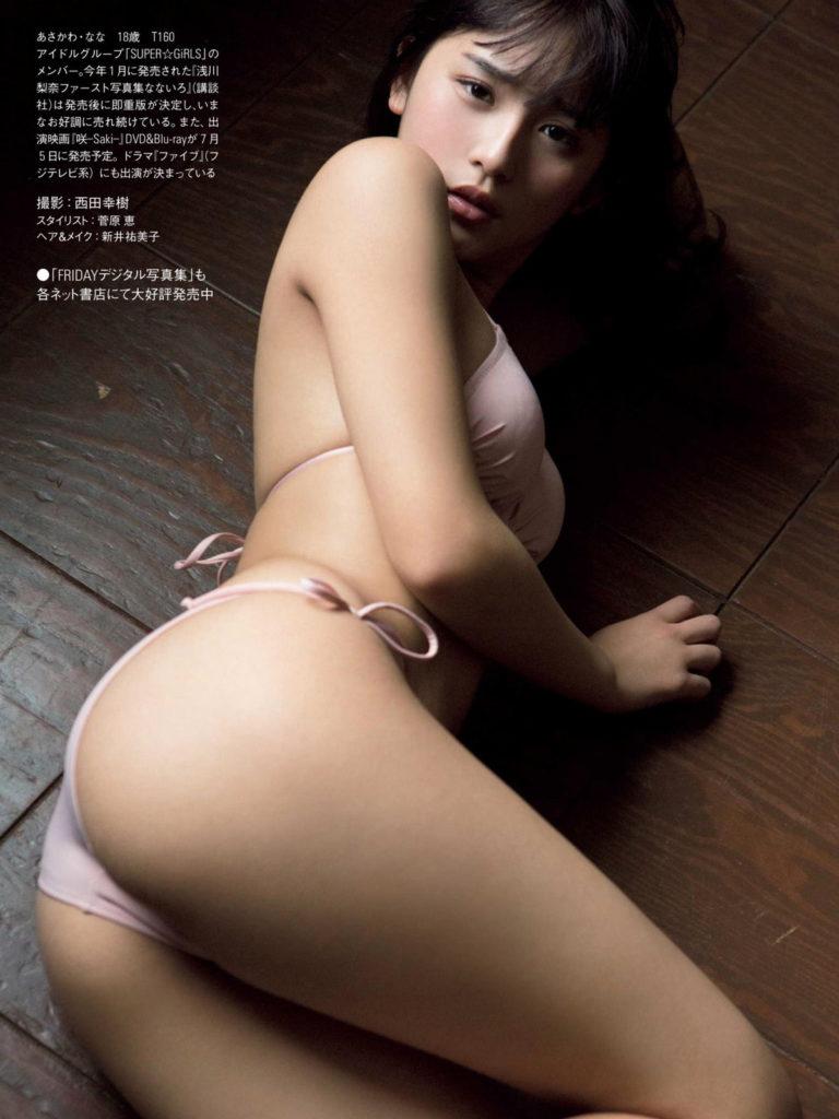浅川梨奈 画像 191