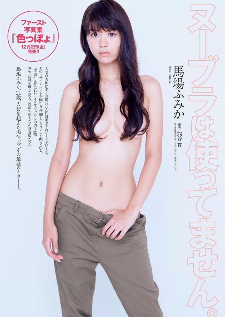 erosaka-babafumi-017
