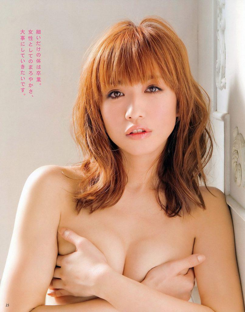 優木まおみ 画像 116
