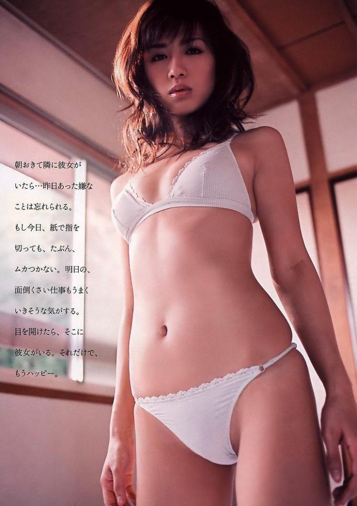 優木まおみ 画像 104