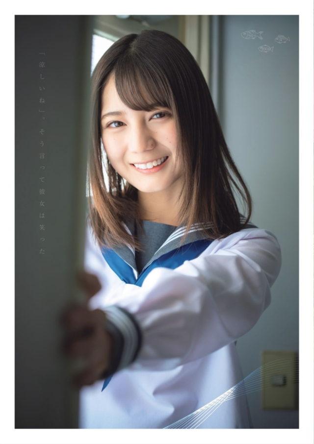 小坂菜緒 画像 058