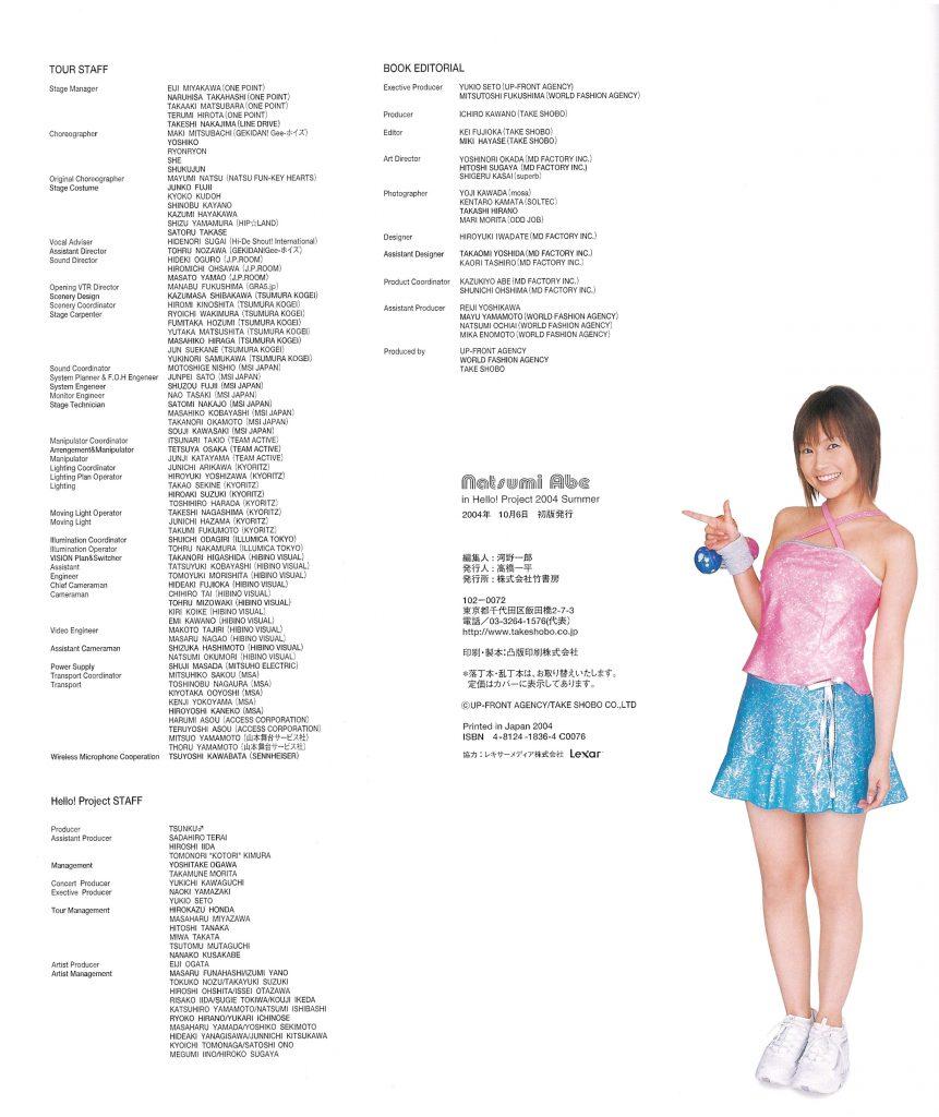 erosaka-geinou-58-77